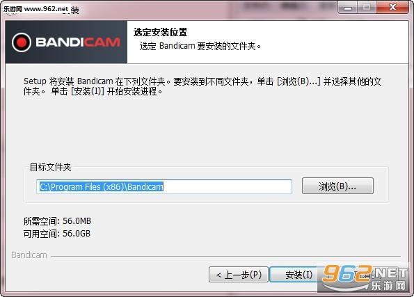 Bandicam电脑最新版v4.2.0.1439_截图2