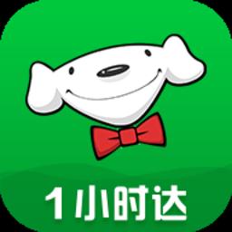 京东到家最新版v5.8.0