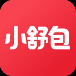 小舒包最新版v1.7