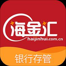 海金汇appv6.1.7