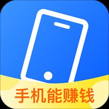 掌上兼职appv5.1.6