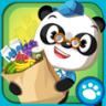熊猫博士的超市官方版v4.0