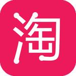 淘时代安卓版v1.0