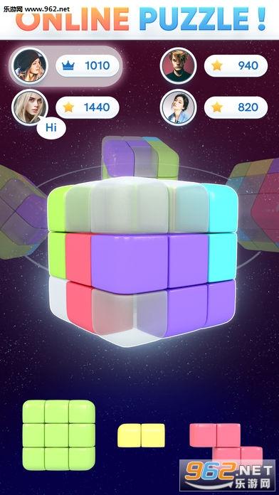 Xcube Master游戏v1.0_截图1