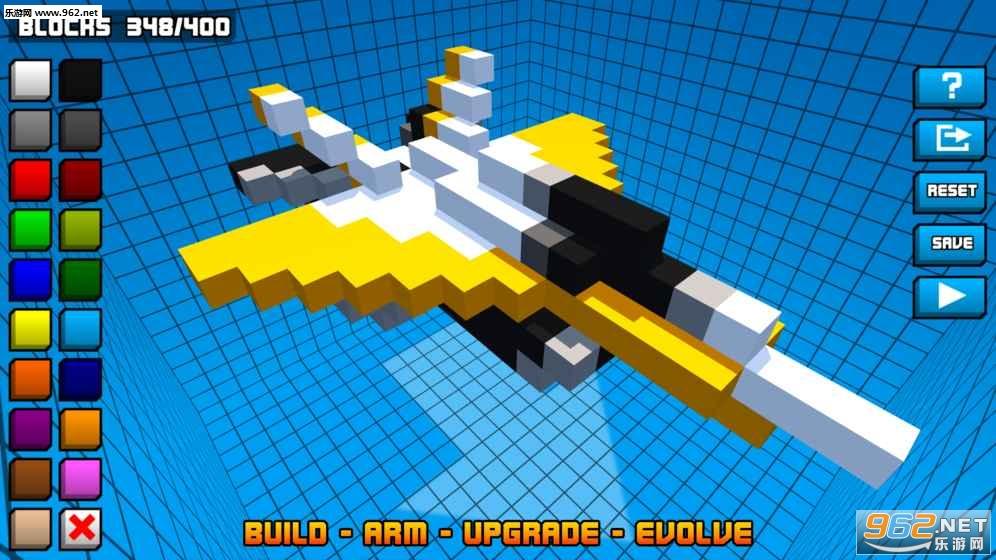 极速飞船竞技场游戏v0.5.0截图1
