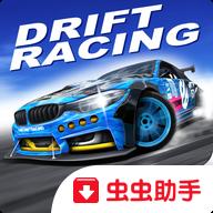 CarX漂移赛车1.14.2最新版v1.14.2(CarX Drift Racing)