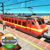 印度地铁列车模拟器安卓版v2.3(Indian Metro Train Simulator)