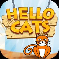 Hello Cats安卓版v1.2.0
