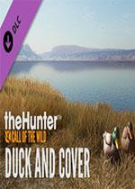 猎人:荒野的呼唤-绿头鸭