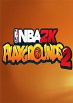 NBA2K欢乐竞技场2