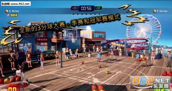 NBA2K欢乐竞技场2Steam版截图4