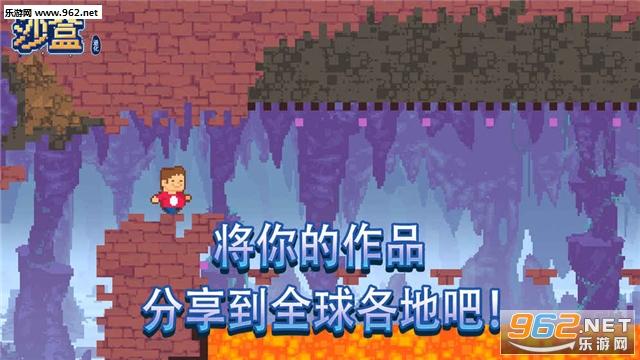 沙盒进化最新官方版(国服中文版)v1.4.8_截图2