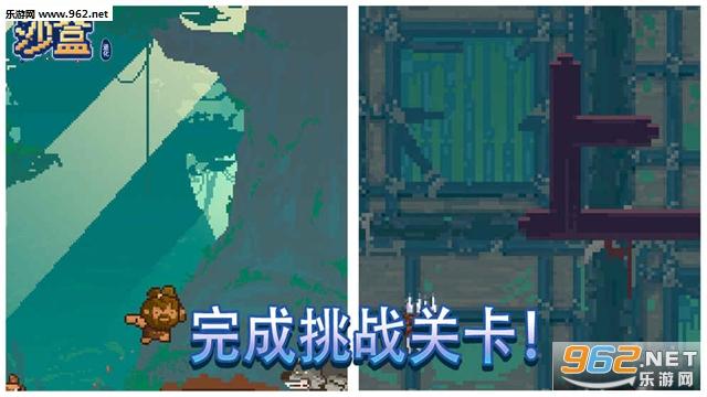 沙盒进化最新官方版(国服中文版)v1.4.8_截图3