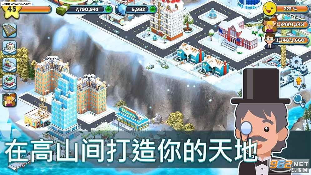 雪城冰雪村庄世界安卓版v1.0.2(Snow Town: Ice Village World Winter Age)_截图0