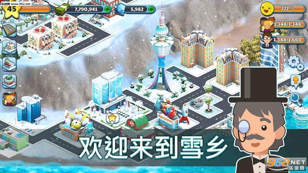 雪城冰雪村庄世界安卓版v1.0.2(Snow Town: Ice Village World Winter Age)_截图3