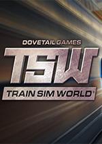 火车模拟世界(Train Sim World®)