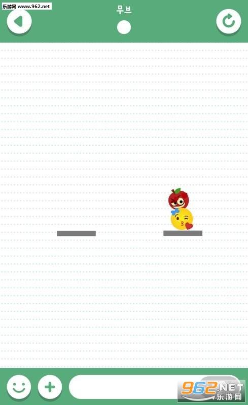 Love Emoji安卓版v1.0.3截图1