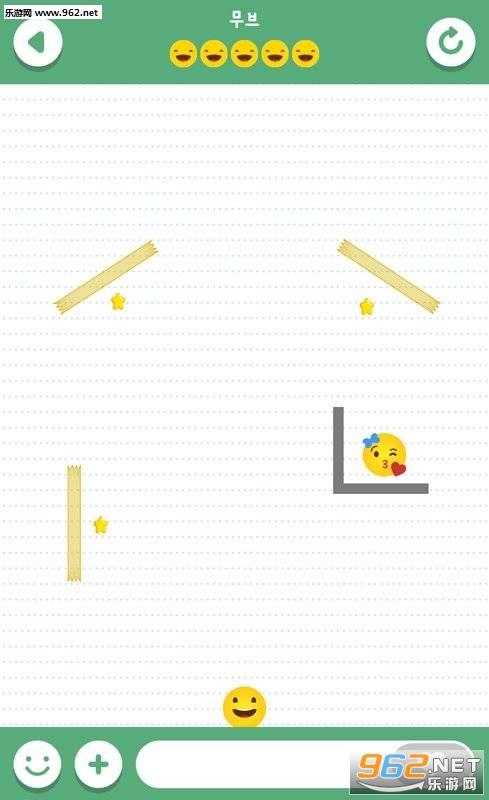 Love Emoji安卓版v1.0.3截图2