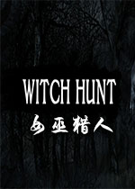 女巫猎人(Witch Hunt)