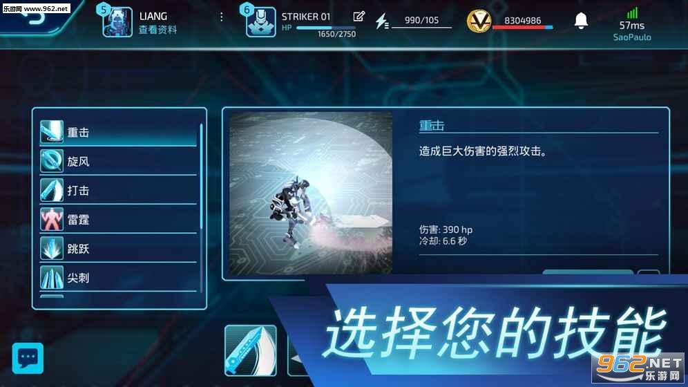 Fhacktions GO国服版1.0.44截图1