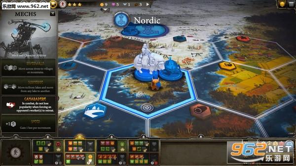 镰刀战争(Scythe: Digital Edition)Steam中文版截图1