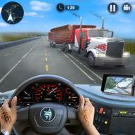 货运卡车司机卡车运输游戏安卓版