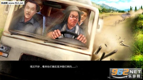 鬼畜大冒险Steam版截图1