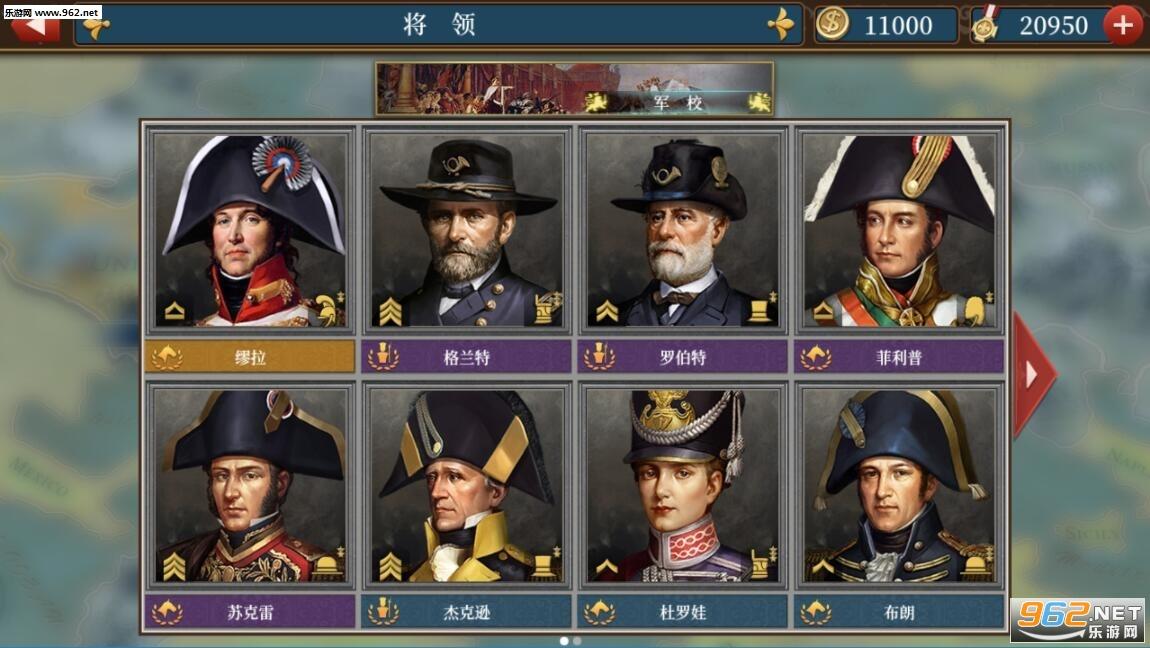 欧陆战争6全新章节版v1.2.0_截图1