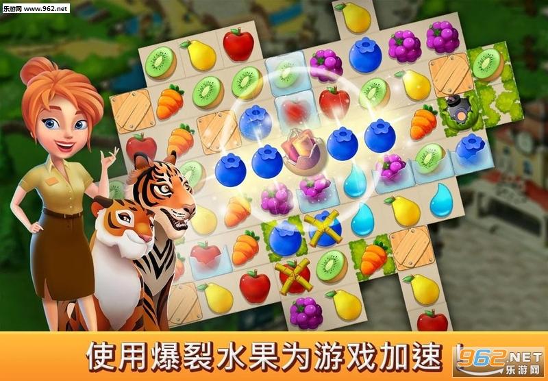 建造你的动物家园1.4.2安卓版v1.4.2(Family Zoo)截图3