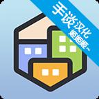 城市建造者Pocket City最新版