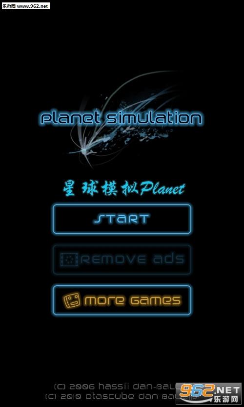 星球模拟Planet安卓版