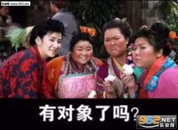七大姑八大姨表情的云画表情月光包图片