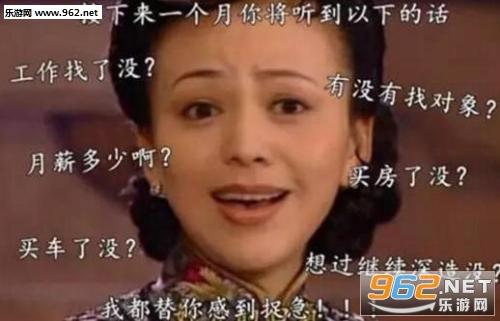 七大姑八大姨洪荒关于之表情力表情包图片