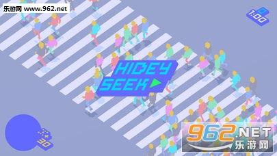 Hidey Seek游戏