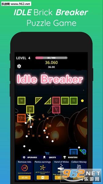 Idle Breaker官方版