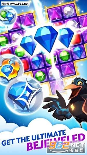 宝石迷阵3安卓最新版