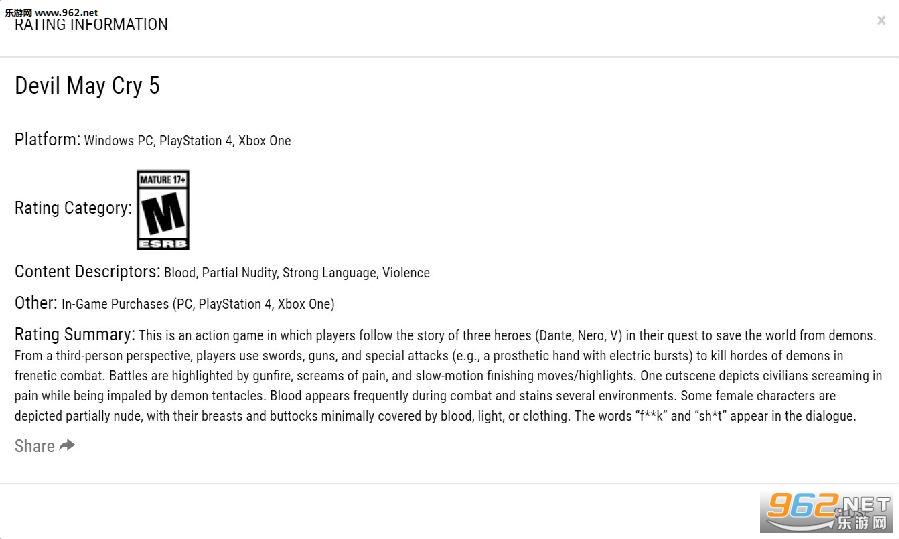《鬼泣5》被ESRB评为M级 含裸露和微交易