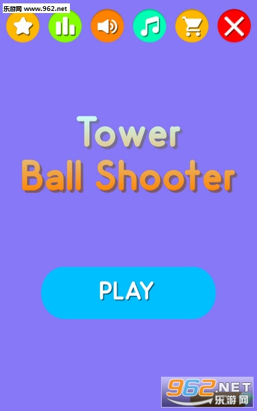 Tower Ball Shooter安卓版