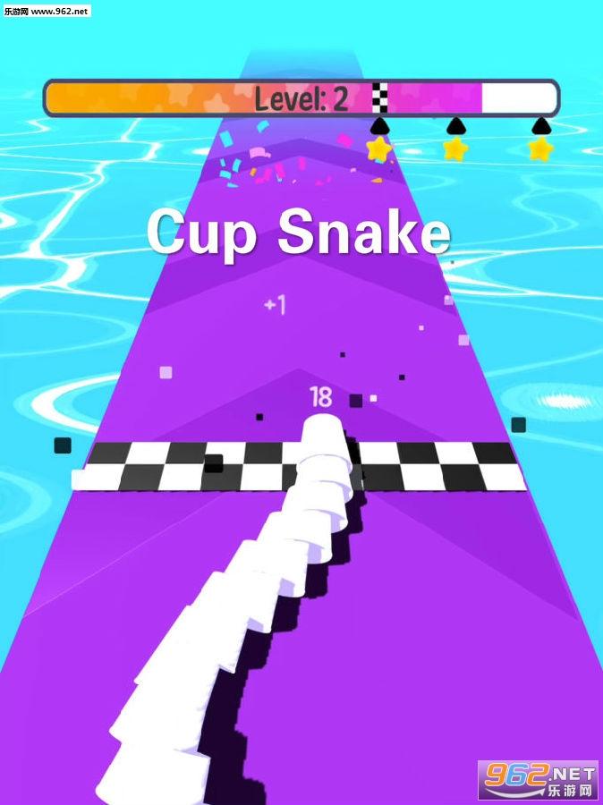 Cup Snake官方版