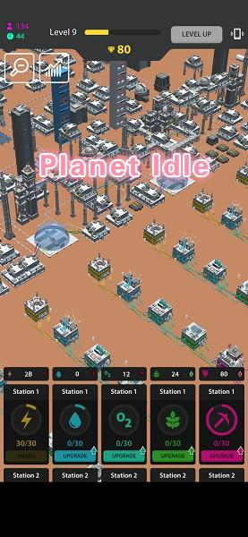 Planet Idle官方版