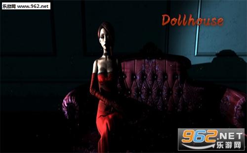 Dollhouse游戏