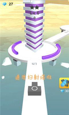 速度扫射塔堆游戏
