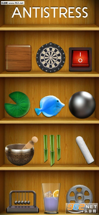Antistress游戏苹果版