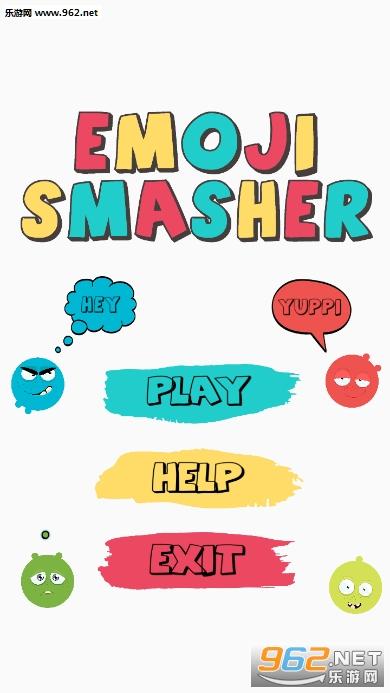 Emoji Smasher游戏