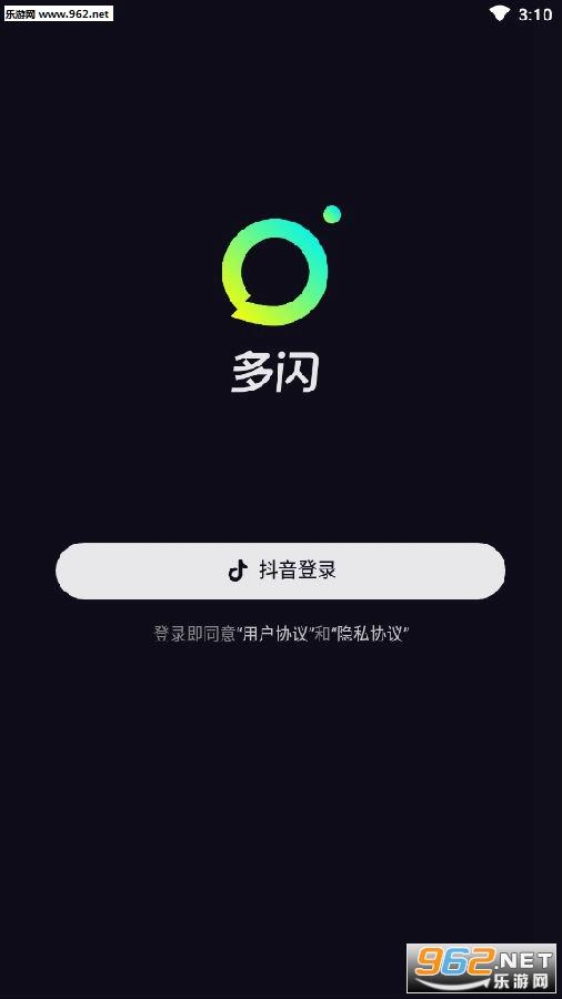 多闪官方版下载 多闪短视频app下载地址