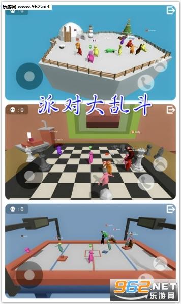 《noodleman.io》游戏下载     《noodleman.io》玩法攻略