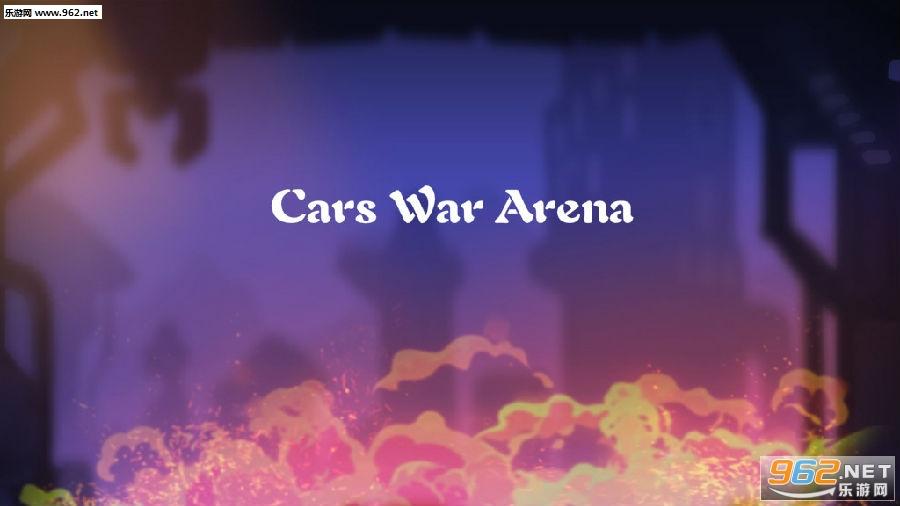 Cars War Arena安卓版