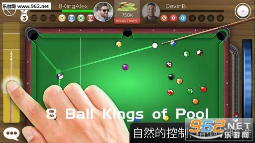 8 Ball Kings of Pool抖音台球游戏iOS苹果版
