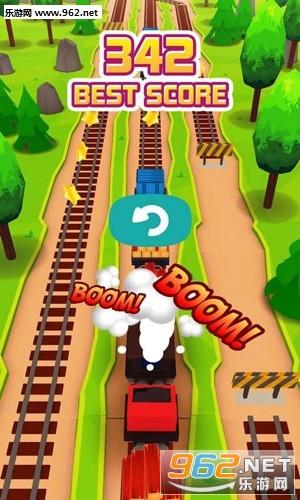火车快跑手机版