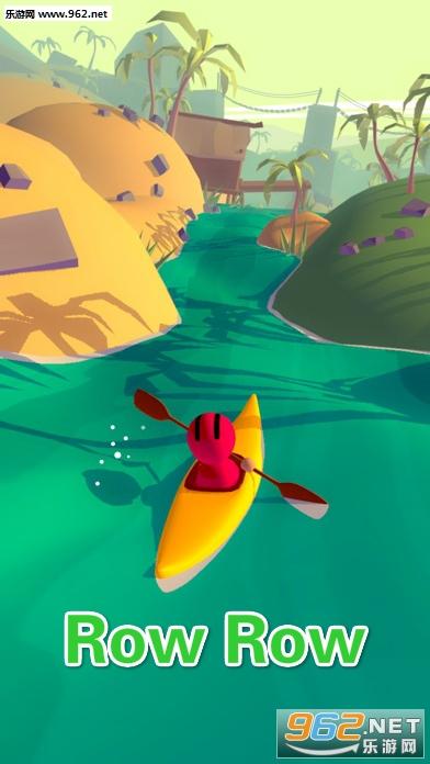 抖音上小人划船漂流竞速的游戏下载地址  《Row Row》怎么玩